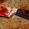 Bachir Benamara condamné pour avoir poignardé son ex-femme !